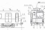 営団6000系 車体キット 基本4両セット(A)