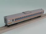 サロ211-1000