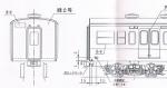 モハ113-0(M) 初期型 非冷房キット