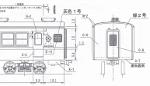 サロ111―0 初期型 非冷房 キット