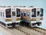 211系0番台 東海道線 基本4両Aセット