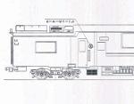 キロ182-7550 キット 台車付