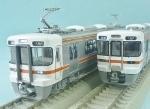 313系1700番台 3両編成セット