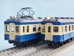 飯田線の旧型国電 クモハ43+クハ68 2両セット