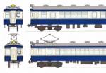 飯田線の旧型国電 クモハ43+クハ68 2両キット
