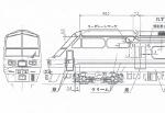 名鉄8800系 晩年時3両編成キット