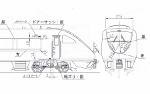 683系サンダーバード リニューアル車 基本6両キット