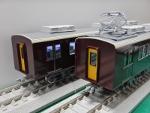 阪急6300系中間4両セット 原形