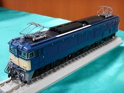 EF63 3次型 青/クリーム(警戒色)
