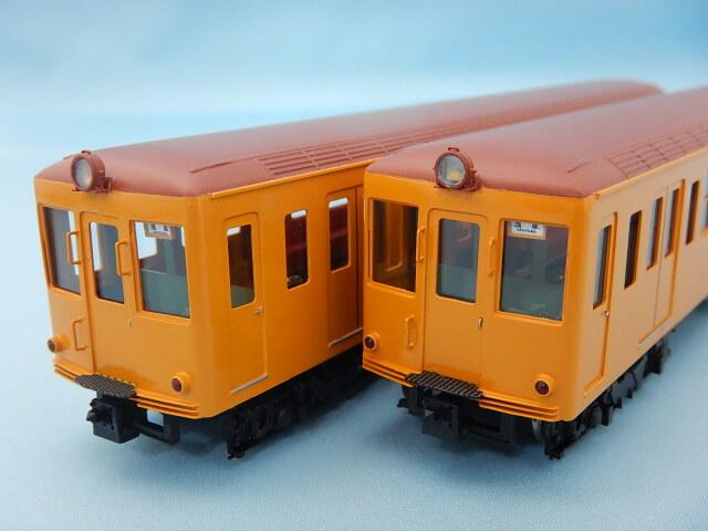 営団銀座線2000形 A-1 2両セット