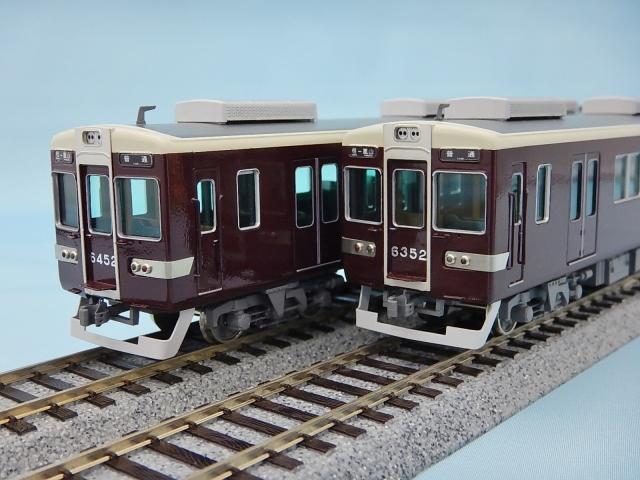 阪急6300系 嵐山線仕様 6352F 4両セット