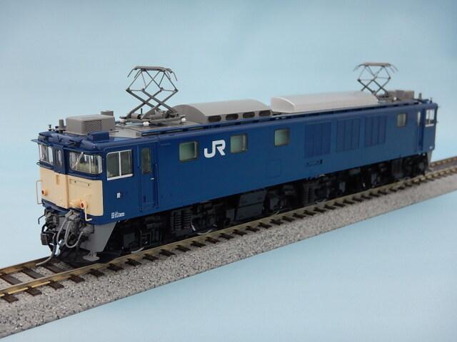 EF64-1000(JR貨物仕様・プレステージモデル)