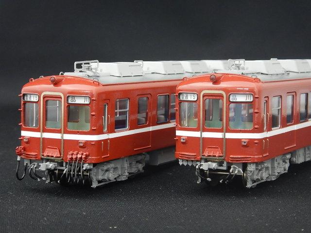 京急1000形 昭和37年度初期冷改車 4両セット