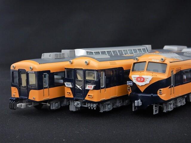 近鉄10000系 初代ビスタカー 塗装変更・前面改造タイプ 7両セット