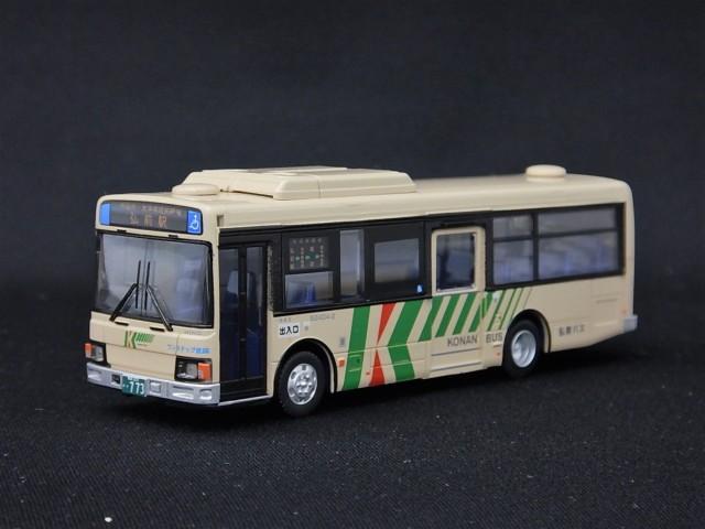 全国バス80 弘南バス