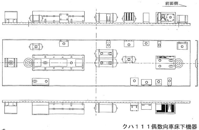 床下機器 クハ111-0・300 非冷房車用