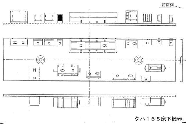 床下機器 クハ165 冷房車用