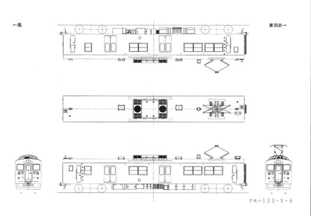 クモハ123-5・6タイプ 車体キット