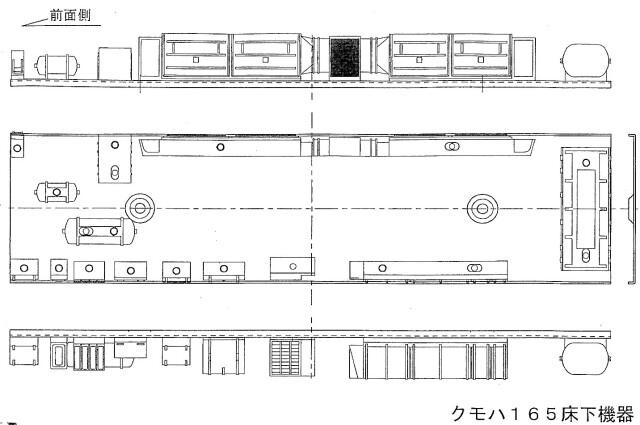 床下機器 クモハ165 冷房車用
