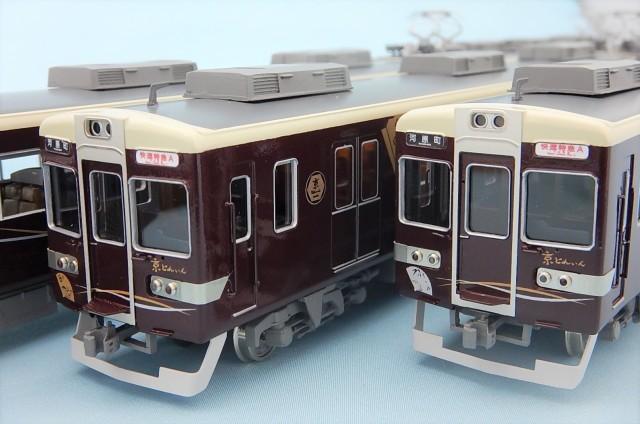 阪急6300系京とれいん6両セット