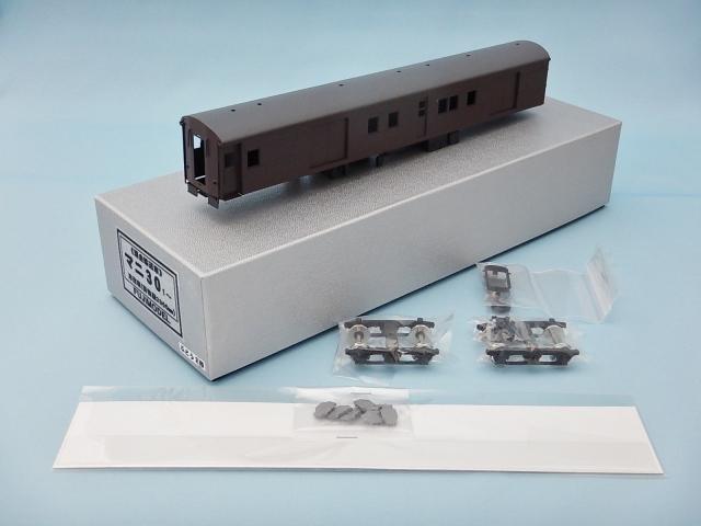 マニ30 1~ 冷房改造車(荷物扉2000mm) 塗装済キット