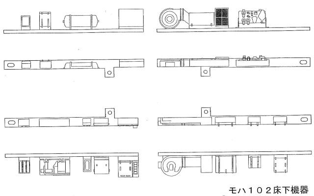 床下機器 モハ102 冷房車用(M仕様)
