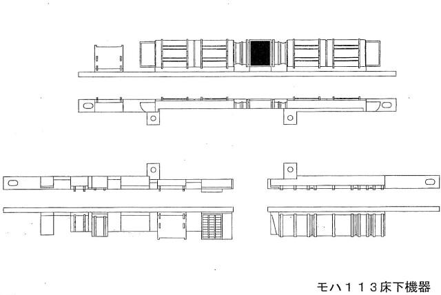 床下機器 モハ113 M仕様 非冷房車用