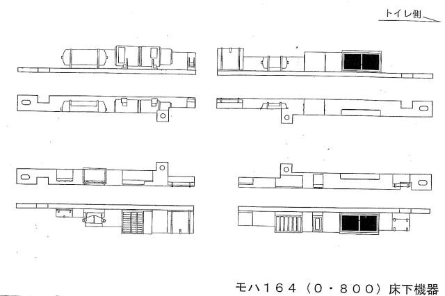床下機器 モハ164 冷房車用