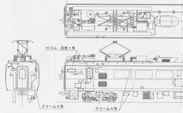 モハ484-1~43 初期型(M) キット