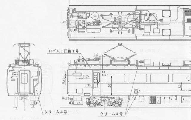 モハ484-201~345 (M) キット