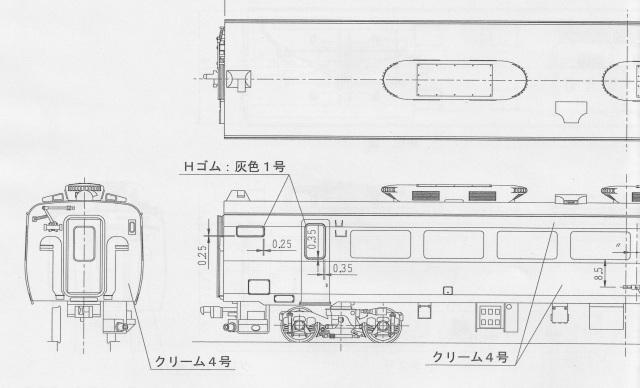 モハ485-1~96 初期型 キット