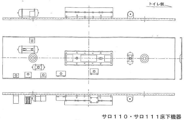 床下機器 サロ110・111 非冷房車用