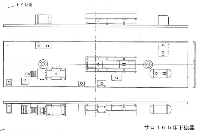 床下機器 サロ165 冷房車用