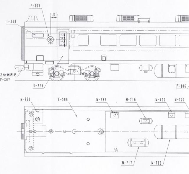 サロ481-52~133 キット(旧製品)