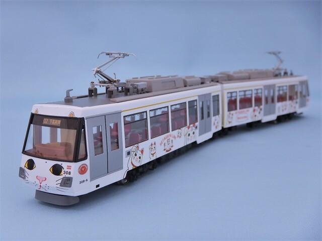 東急300系 世田谷線50周年記念仕様 幸福の招き猫電車