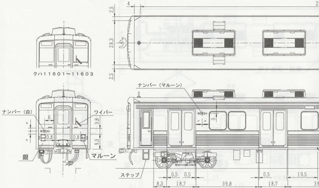 東武10000系 1・2次車 基本4両Eキット