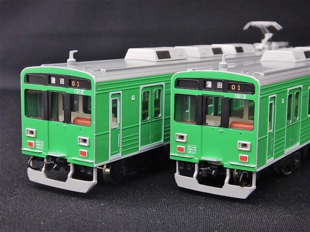 東急1000系 緑の電車 3両セット