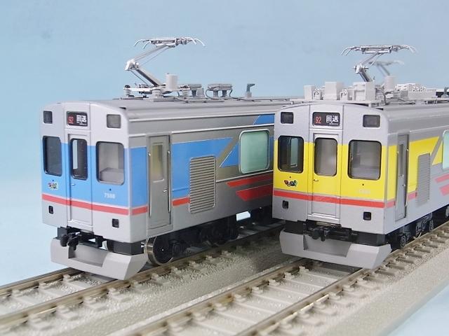 東急7500系 TOQ-i 2両セット