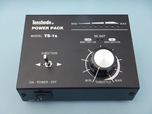 パワーパック TS-1s フィーダー付