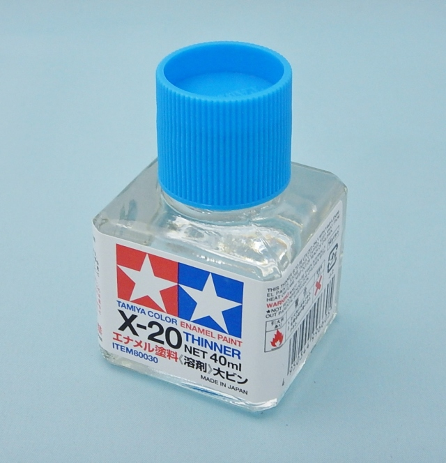 X20エナメル溶剤 40ml