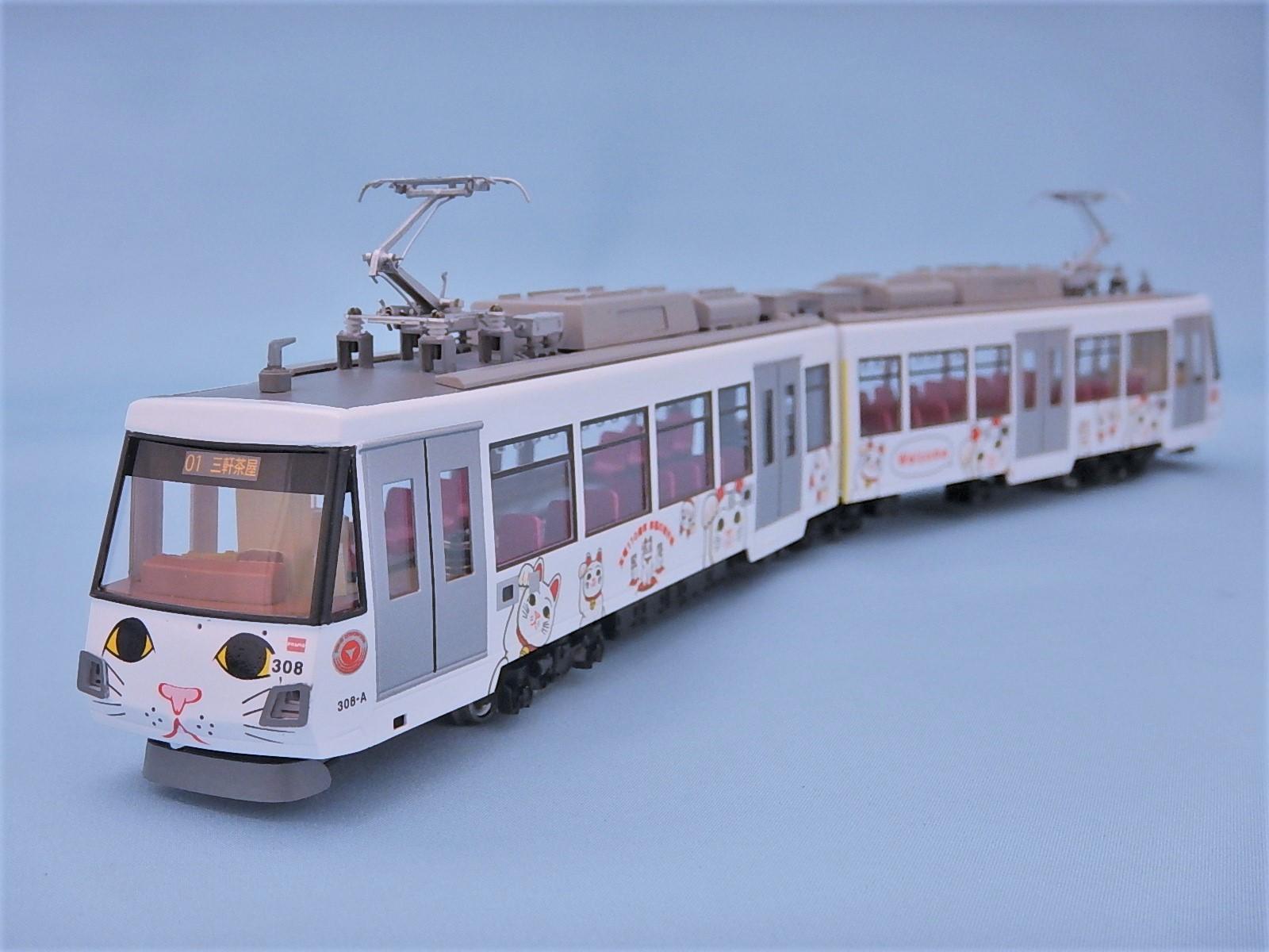 東急300系 玉電110周年記念仕様 幸福の招き猫電車