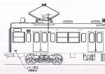 モハ103(高運転台)キット