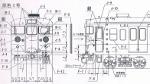 クハ111-0 東京向 初期型 非冷房キット