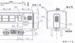 サロ110―0(サロ153改造車) 初期型 非冷房キット