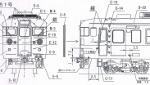 クモハ165 56~110 冷房改造車 キット