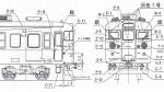 クハ165 46~143 冷房改造車 キット