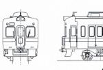 小田急旧4000形 冷房改造車 6両編成キット