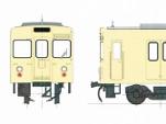 東武2000系 2次車 基本4両Aキット
