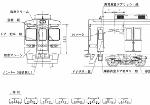 阪急6300系8両編成キット 原形