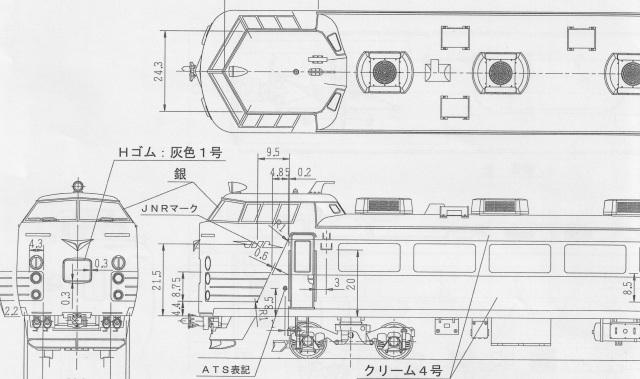 クハ481-300~354 キット